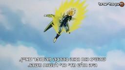 דרגון בול זי מתורגם לעברית - פרק 166