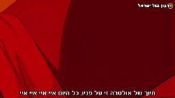 דרגון בול זי מתורגם לעברית - פרק 179
