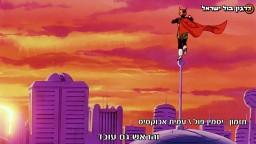 דרגון בול זי מתורגם לעברית - פרק 257