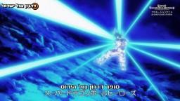דרגון בול הירוס מתורגם לעברית - פרק 14