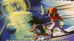 דרגון בול ג'יטי מתורגם לעברית - פרק 25