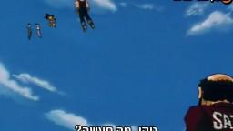 דרגון בול ג'יטי מתורגם לעברית - פרק 29