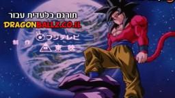 דרגון בול ג'יטי מתורגם לעברית - פרק 43