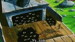 דרגון בול ג'יטי מתורגם לעברית - פרק 51