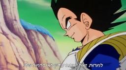 דרגון בול קאי מתורגם לעברית - פרק 27