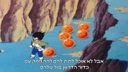 דרגון בול קאי מתורגם לעברית - פרק 28