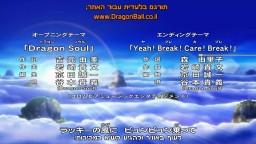 דרגון בול קאי מתורגם לעברית - פרק 34