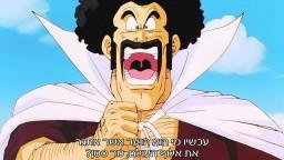 דרגון בול קאי מתורגם לעברית - פרק 104