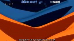 דרגון בול קאי מתורגם לעברית - פרק 109