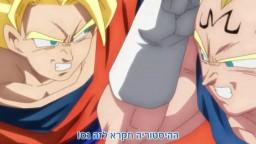 דרגון בול קאי מתורגם לעברית - פרק 139