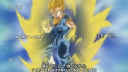 דרגון בול קאי מתורגם לעברית - פרק 152