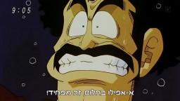 דרגון בול קאי מתורגם לעברית - פרק 154