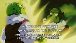 דרגון בול קאי מתורגם לעברית - פרק 155