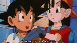 דרגון בול ג'יטי מתורגם לעברית - פרק 50