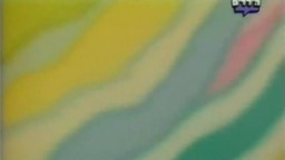 דרגון בול זי סרט 9 - בוג'אק משוחרר