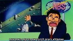 דרגון בול זי סרט 4 - הלורד סלאג