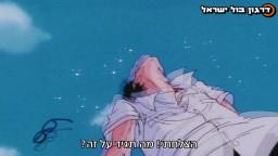 דרגון בול מתורגם לעברית - פרק 140