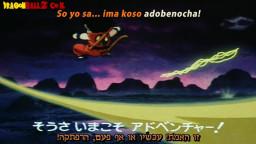 דרגון בול מתורגם לעברית - פרק 141
