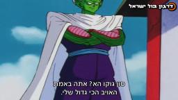 דרגון בול מתורגם לעברית - פרק 142