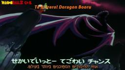 דרגון בול מתורגם לעברית - פרק 151
