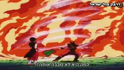 דרגון בול מתורגם לעברית - פרק 152